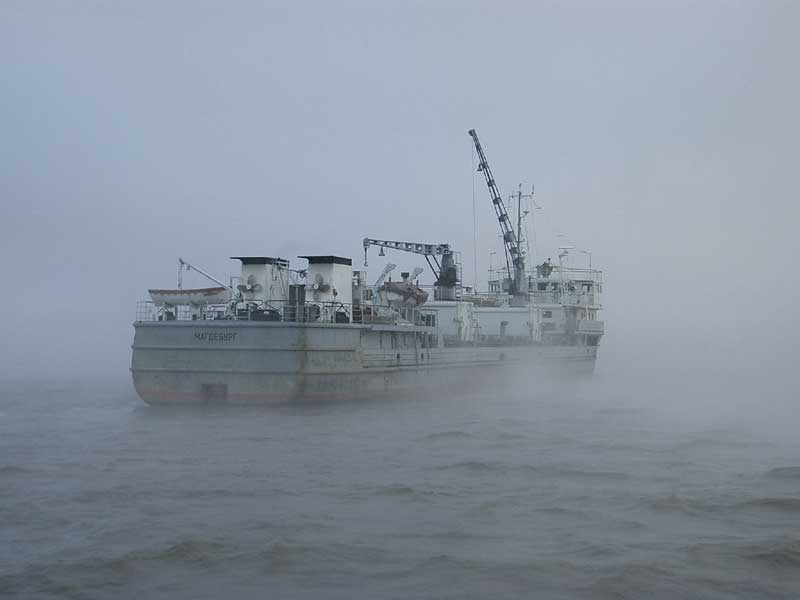 Усть-Кут.RU : В тумане