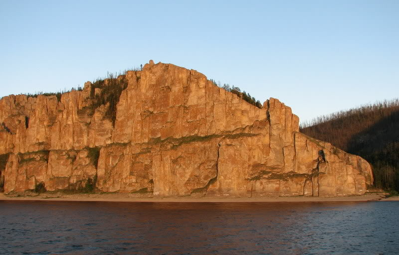 Усть-Кут.RU : Каменный холм в виде кабана