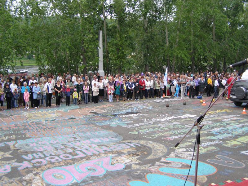 Усть-Кут.RU : Водный вокзал Осетрово