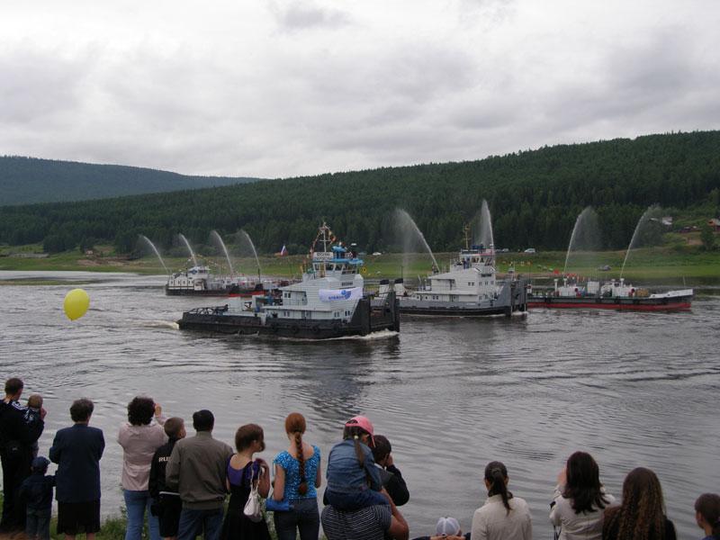 Усть-Кут.RU : парад флота