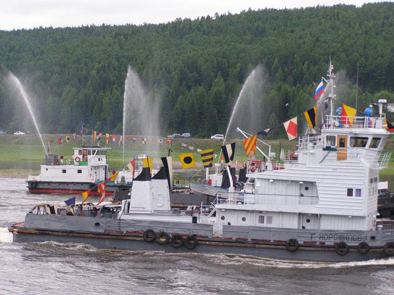Усть-Кут.RU : речной парад