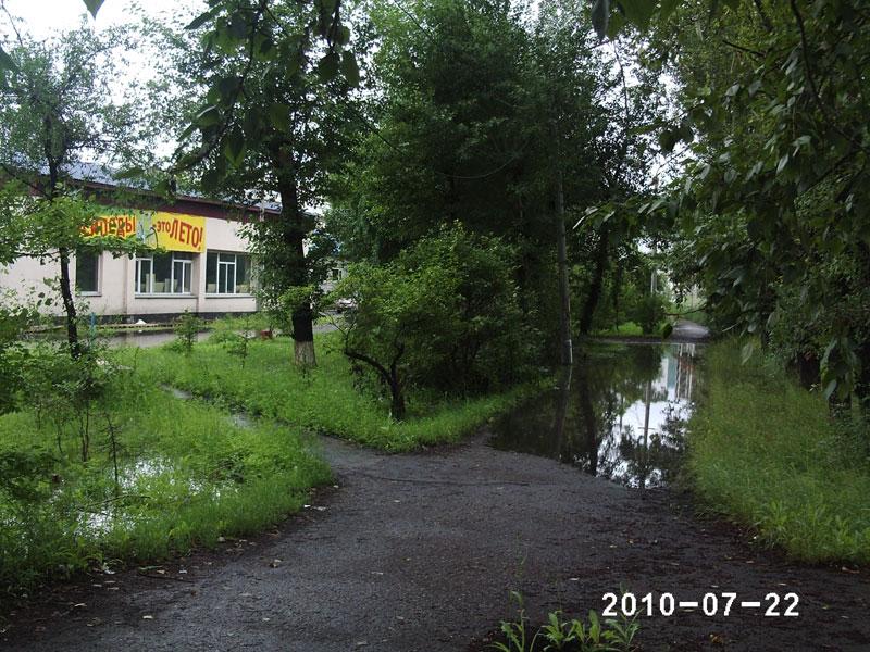 Усть-Кут.RU : район портоуправления