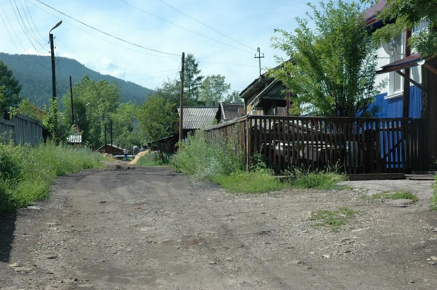 Усть-Кут.RU : Улица почтовая