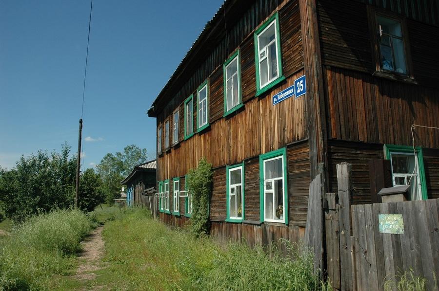 Усть-Кут.RU : Алексеевский