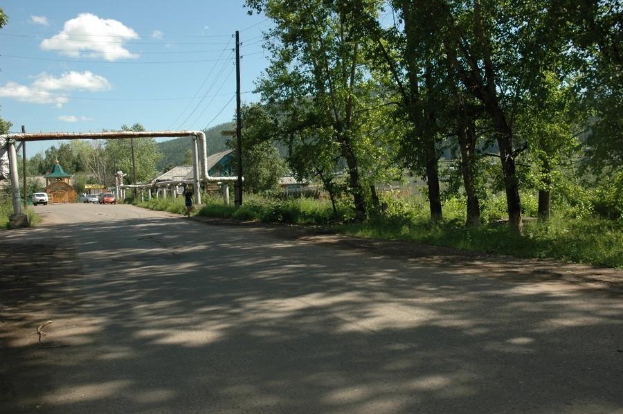 Усть-Кут.RU : Площадь
