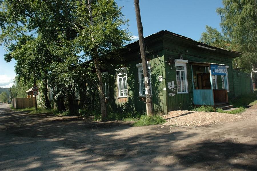 Усть-Кут.RU : Дом охотника