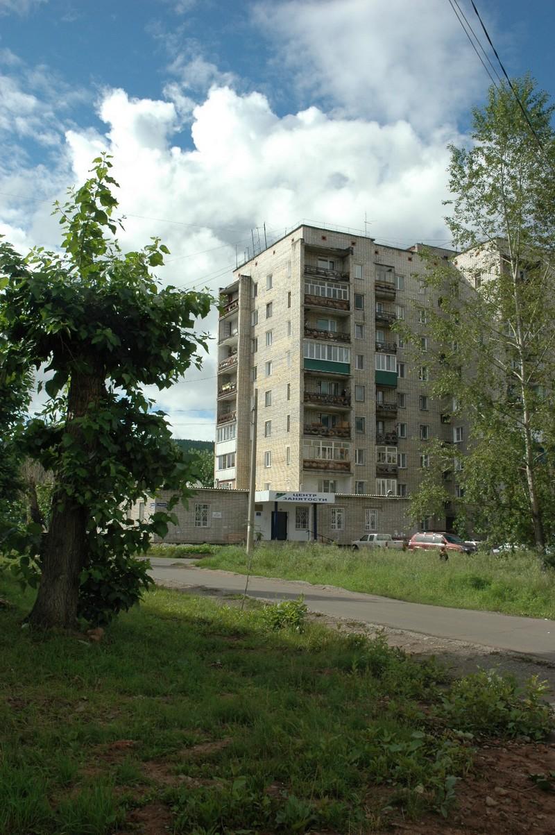 Усть-Кут.RU : Центр занятости