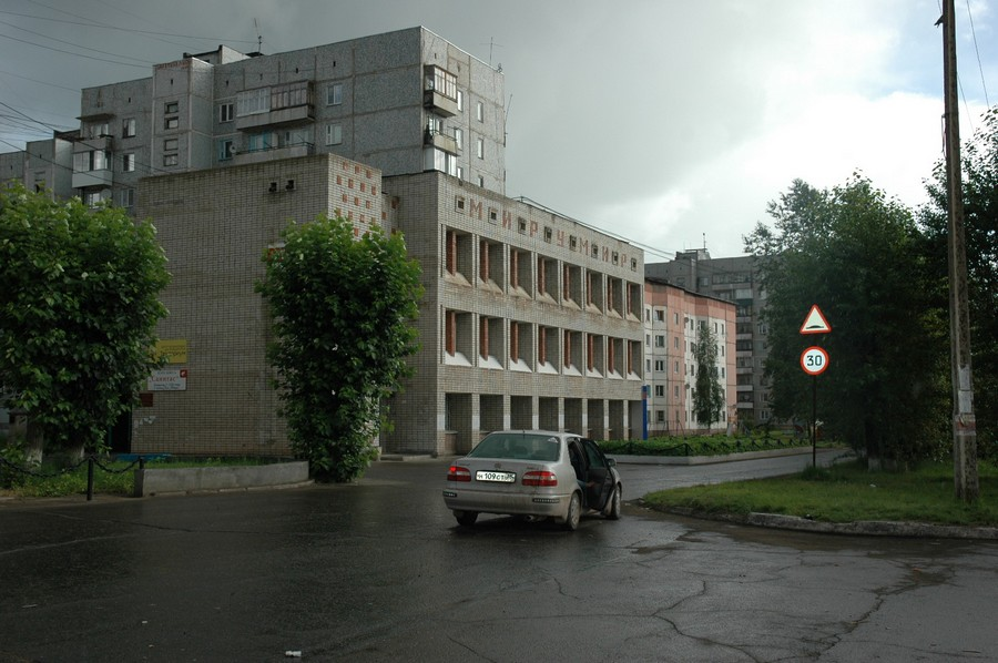 Усть-Кут.RU : Здание ЗАГСа