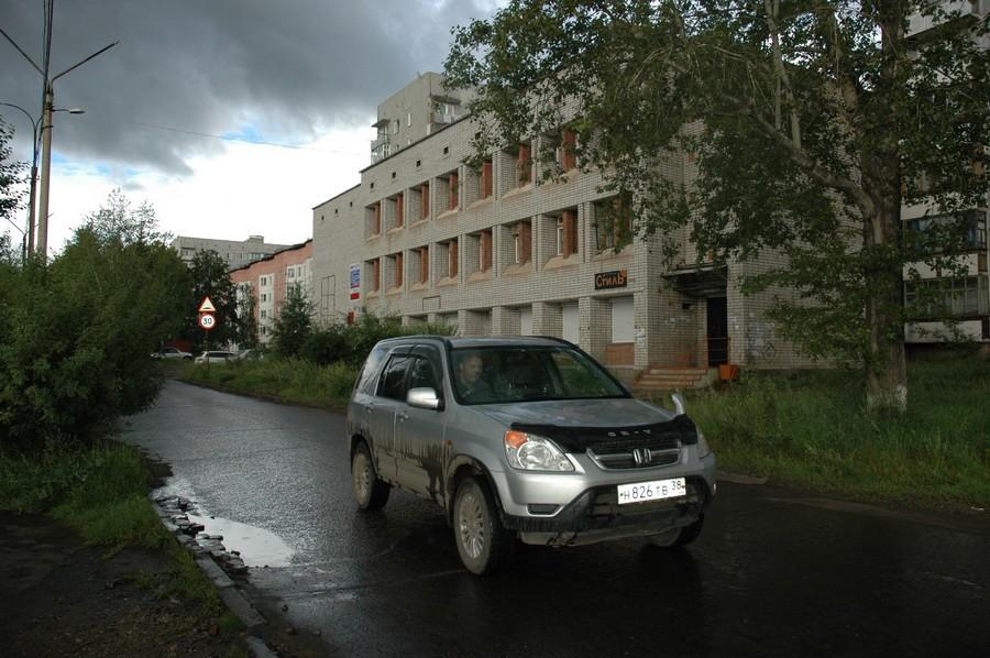 Усть-Кут.RU : Здание Дом Быта ЛЕНА
