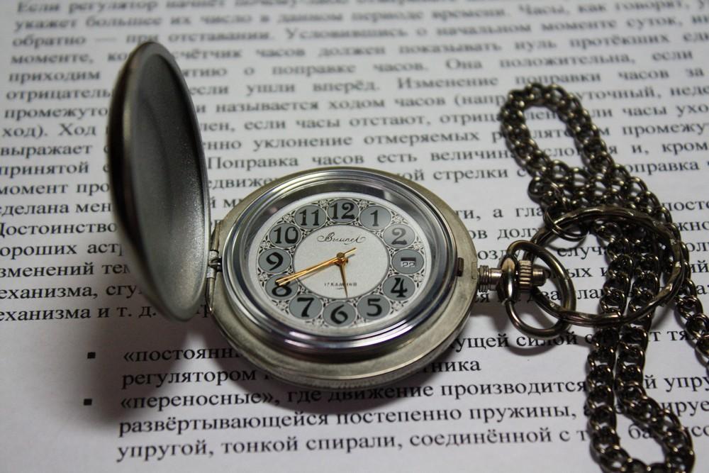 Усть-Кут.RU : карманные часы