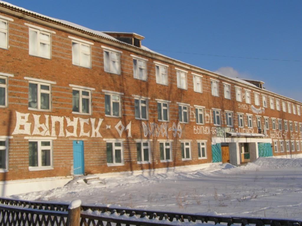 Усть-Кут.RU : школа Верхнемарково