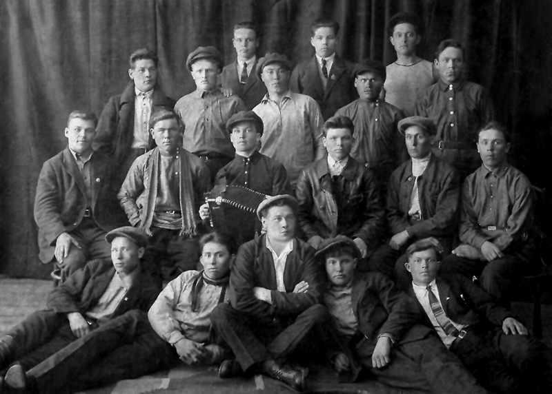 Усть-Кут.RU : Нарицынa Г.С. Фото 1931 года.