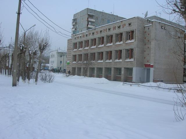 Усть-Кут.RU : зима2006_2
