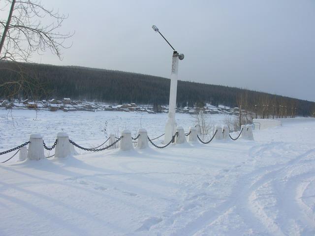Усть-Кут.RU : зима2006_7