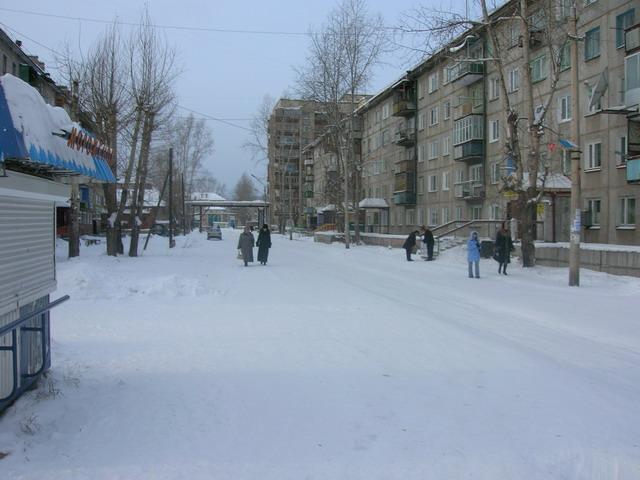 Усть-Кут.RU : зима2006_9