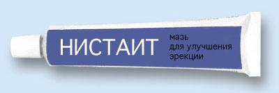 Усть-Кут.RU : гель