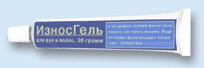 Усть-Кут.RU : гель2