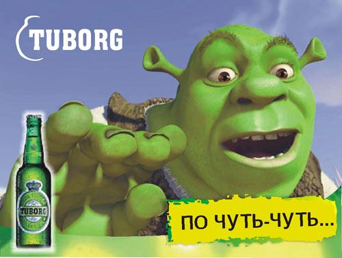 Усть-Кут.RU : АнтиРеклама