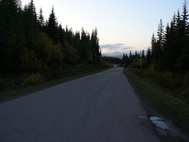 Усть-Кут.RU : пейзаж6