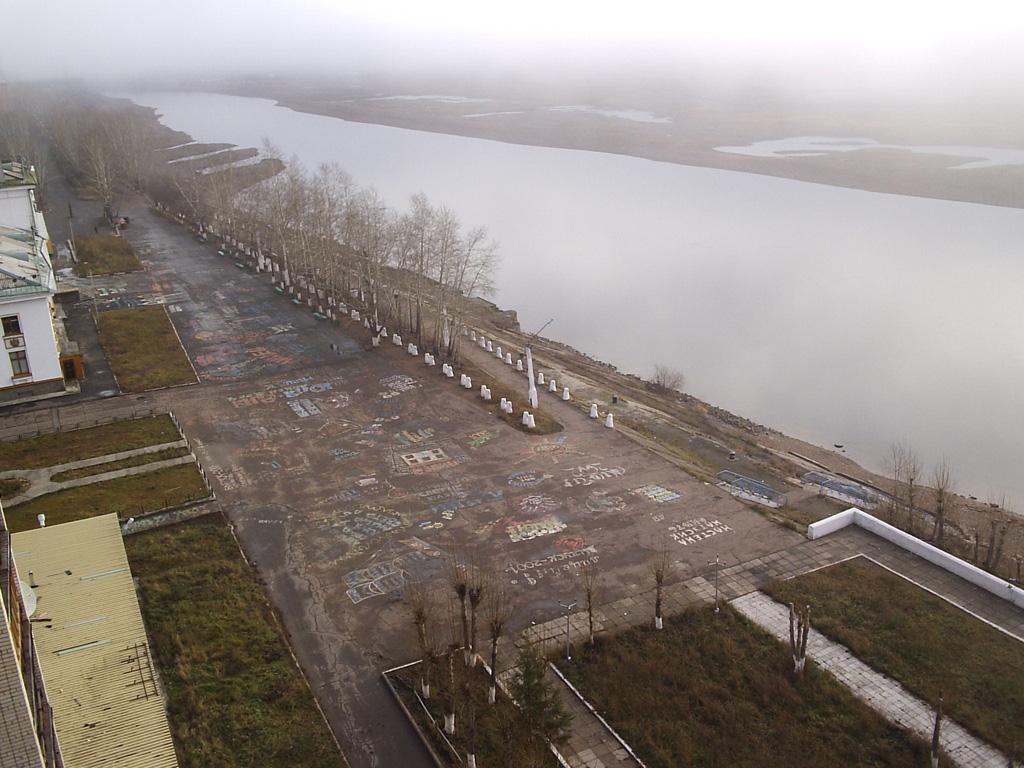 Усть-Кут.RU : площадь ОСЕТРОВО