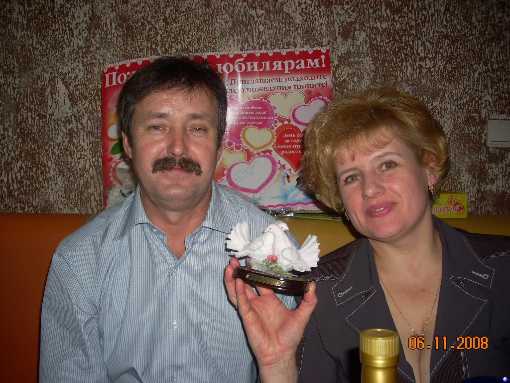 Усть-Кут.RU : 25 лет вместе!!!!!!!!!!!!!!!