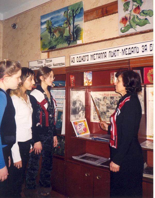 Усть-Кут.RU : Ручейская школа