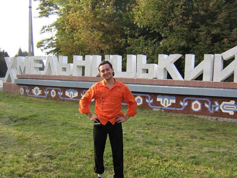 Усть-Кут.RU : Кувандыков Алексей