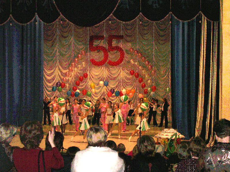 Усть-Кут.RU : юбилей школы 9
