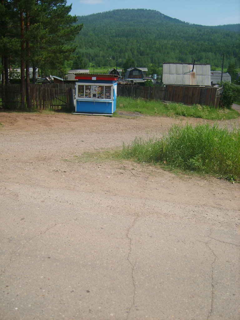 Усть-Кут.RU : Дачный киоск