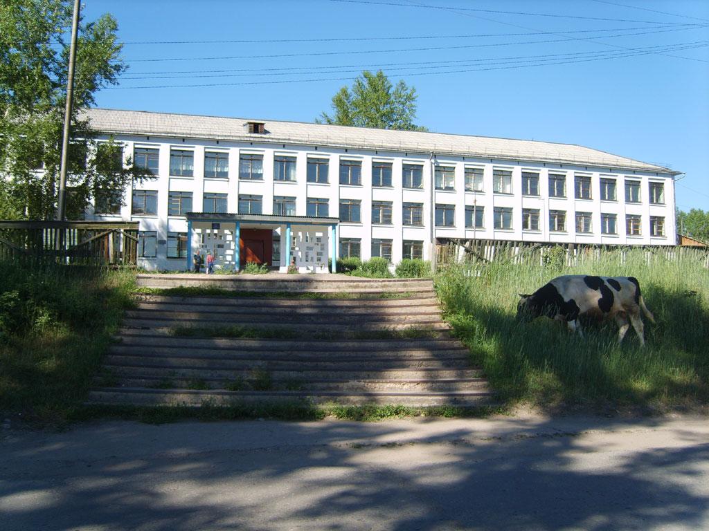 Усть-Кут.RU : Первая школа