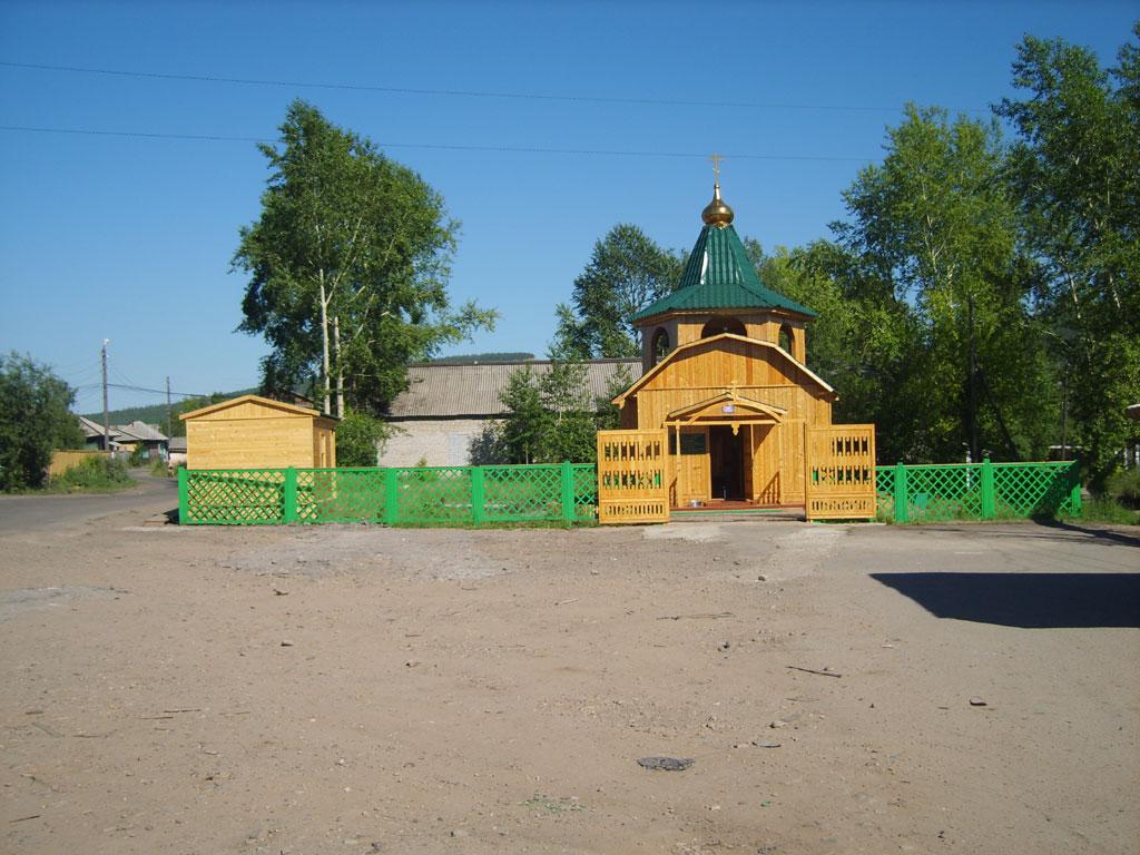 Усть-Кут.RU : Храм