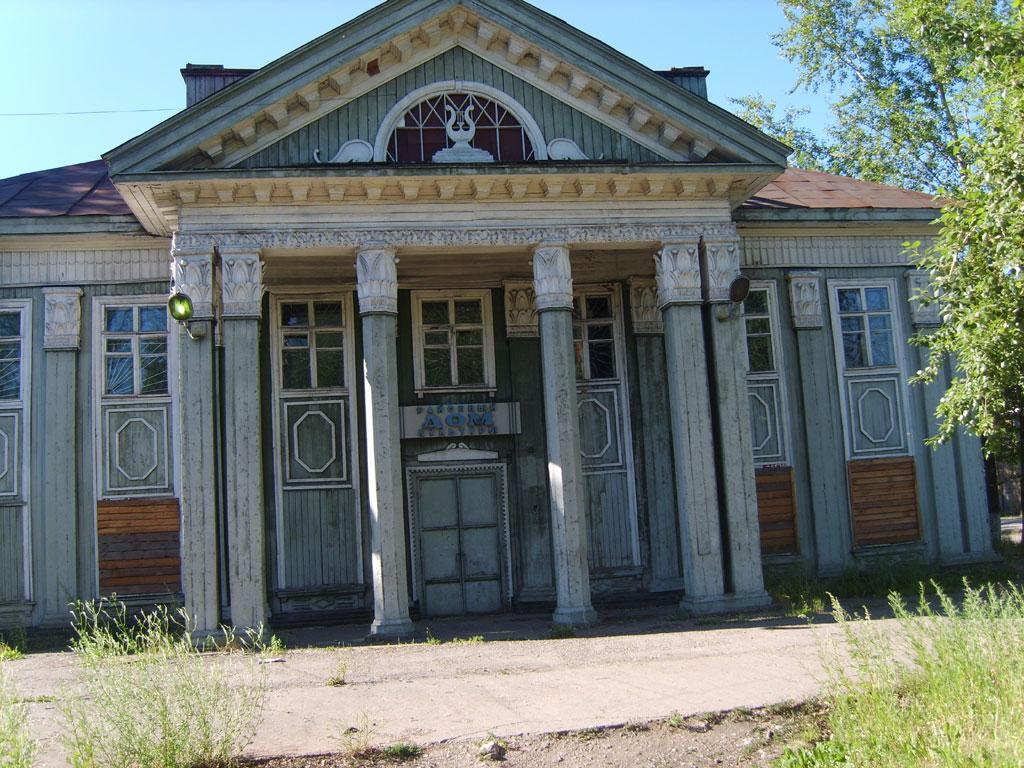 Усть-Кут.RU : Районный дом культуры