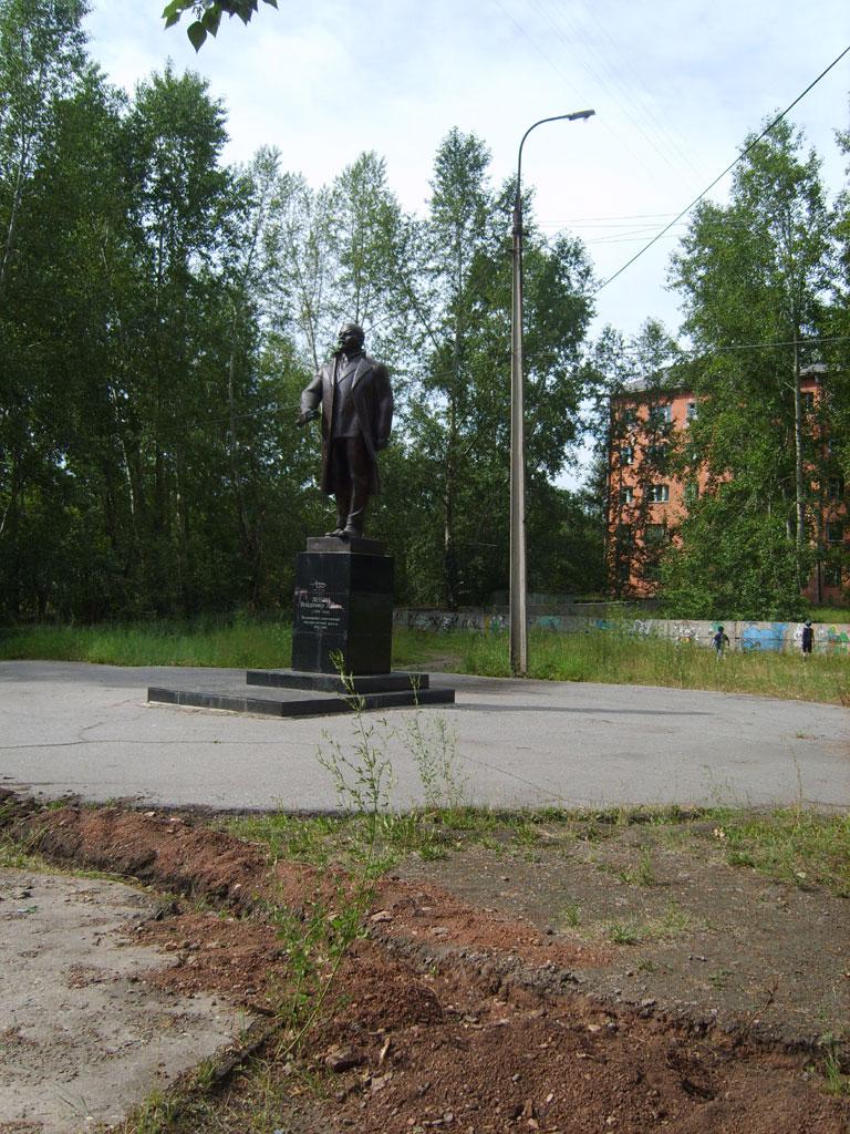 Усть-Кут.RU : Ленин