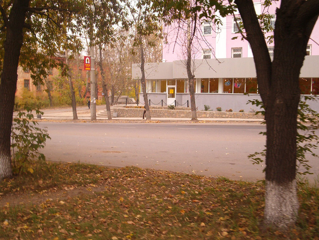Усть-Кут.RU : Осень