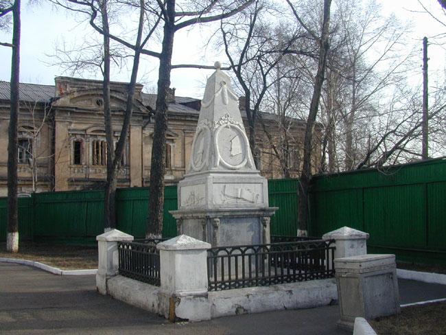 Усть-Кут.RU : Памятник