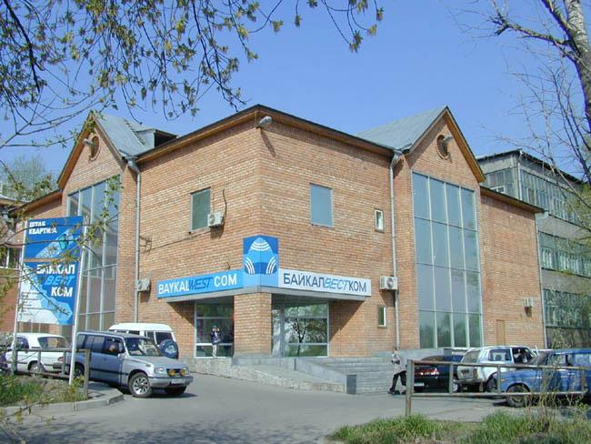 Усть-Кут.RU : Компания Байкалвестком в Иркутске