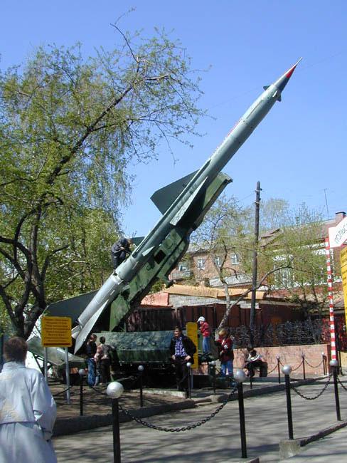 Усть-Кут.RU : Ракета