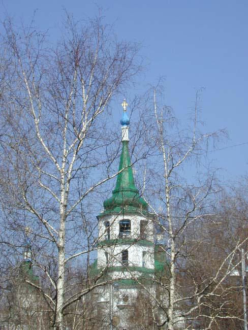 Усть-Кут.RU : Купол церкви