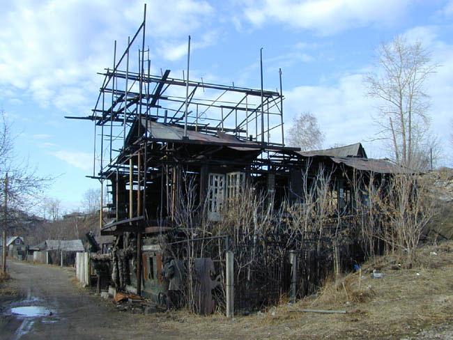 Усть-Кут.RU : Сгоревший дом