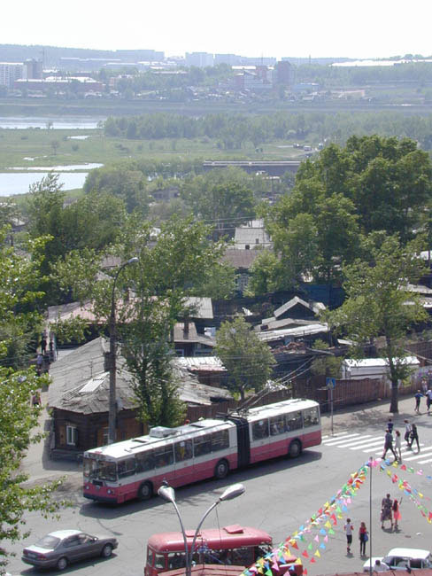 Усть-Кут.RU : Иркутск в флажках