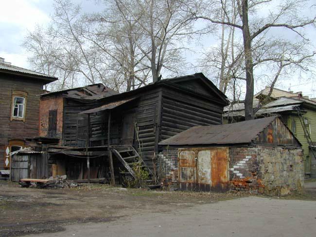 Усть-Кут.RU : Старый дом