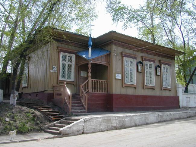 Усть-Кут.RU : Дом-музей