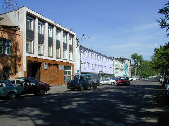 Усть-Кут.RU : Здание 1963