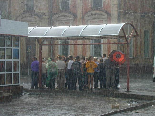 Усть-Кут.RU : Дождь в Иркутске