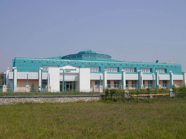 диагностический центр диетолог