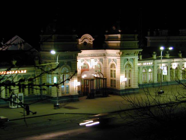 Усть-Кут.RU : Ночной вокзал