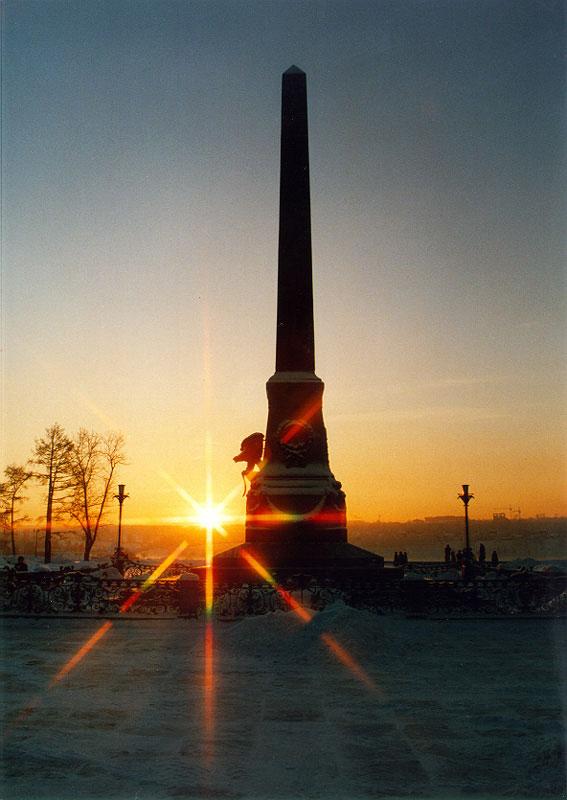 Усть-Кут.RU : Памятник в закате
