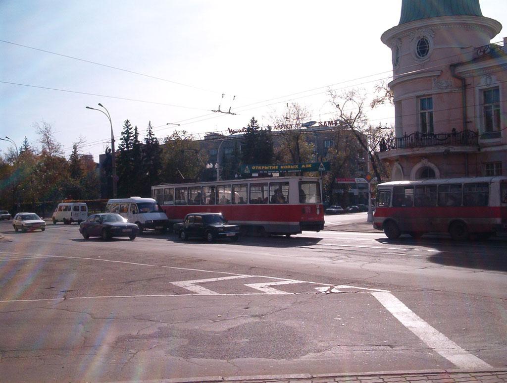 Усть-Кут.RU : Иркутск