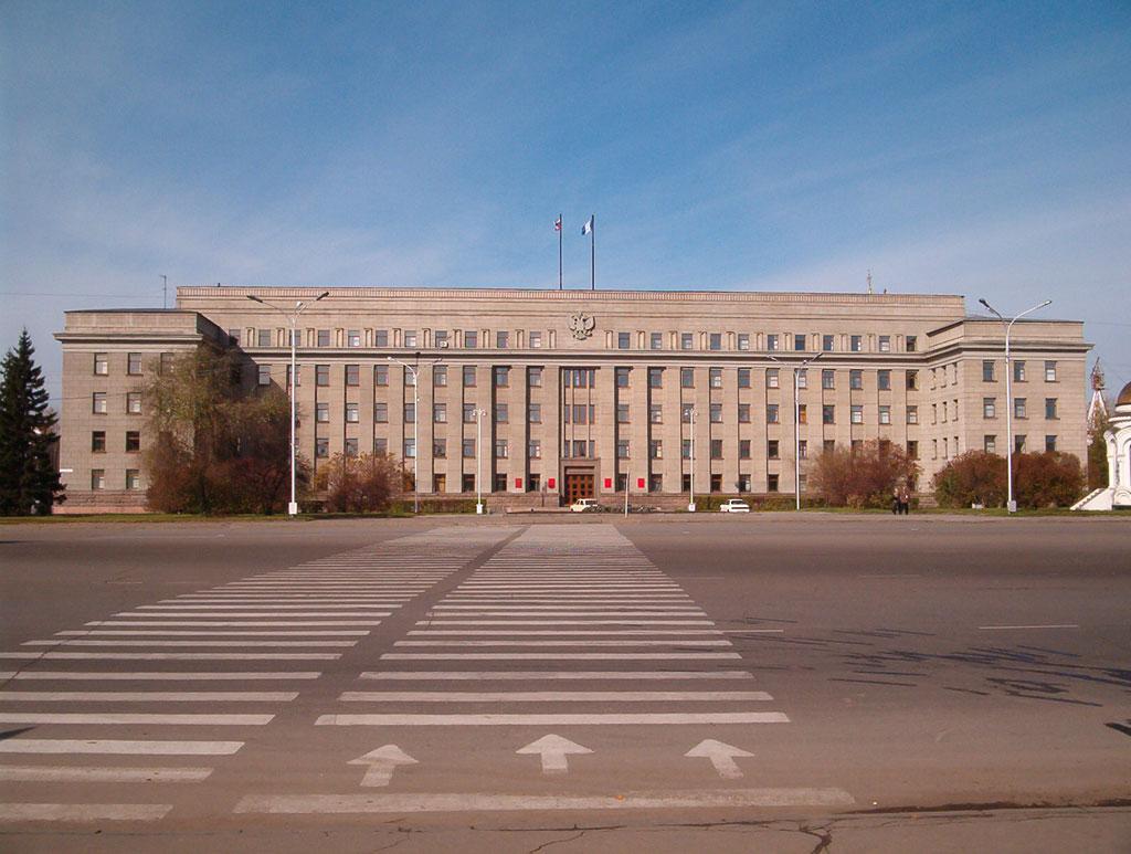 Усть-Кут.RU : Правительство