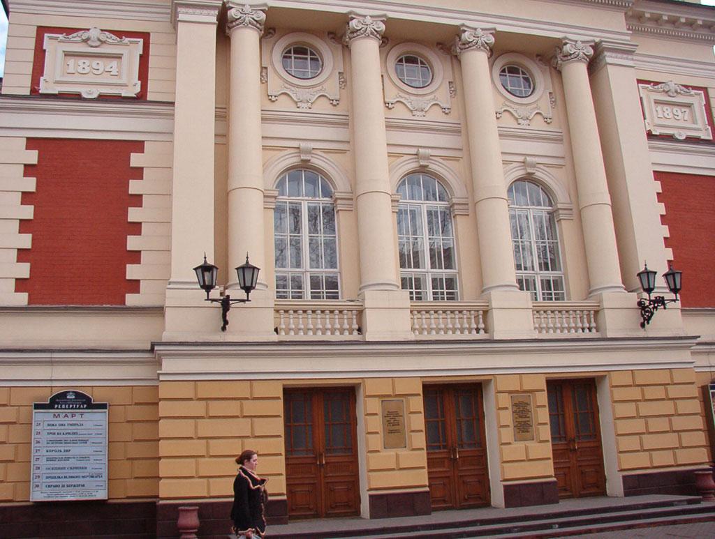 Усть-Кут.RU : Иркутск здание 1894